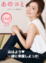 Lilme act.2