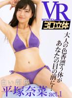 平塚奈菜 act.1