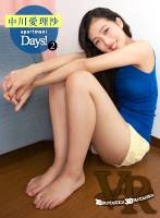 apartment Days! 中川愛理沙 act2