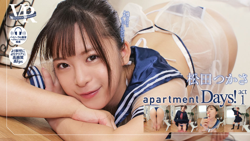 apartment Days! 松田つかさ act1