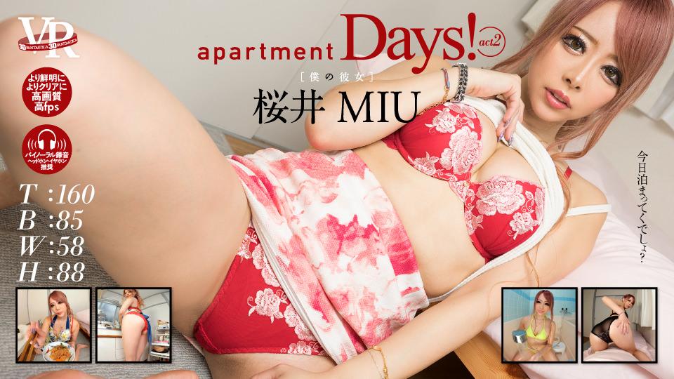 apartment Days!桜井MIU act2