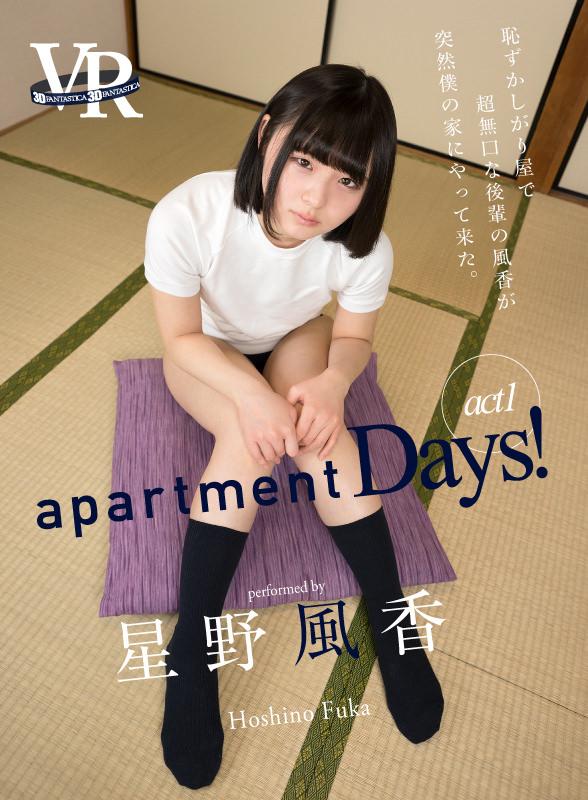 apartment Days! 星野風香 act1