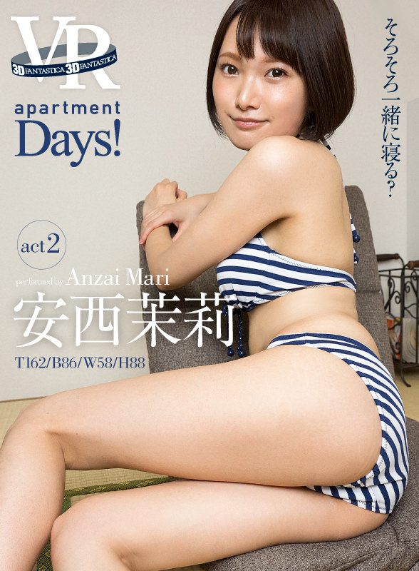 apartment Days!安西茉莉 act2