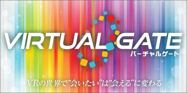 VIRTUAL GATE