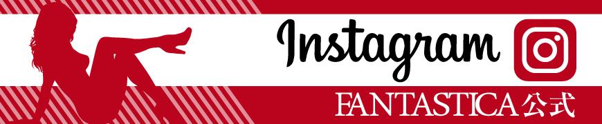 FANTASTICA Instagram